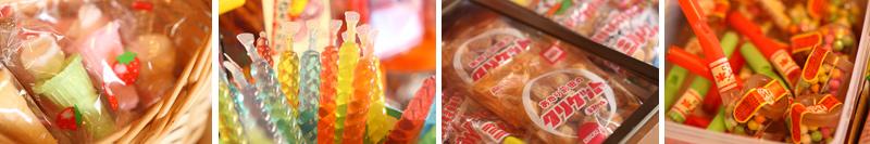 昭和の広場の駄菓子