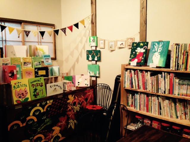 絵本cafeムクとチイの絵本と展示スペース